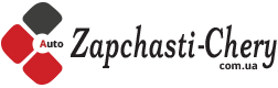 Поршень Джили Джи Си 6 купить в интернет магазине 《ZAPCHSTI-CHERY》